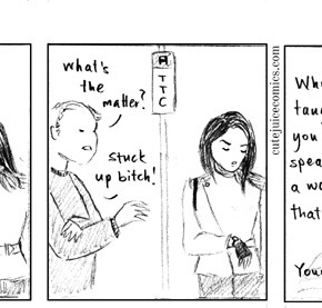 Preview: Kawai's Guide to CatCalling