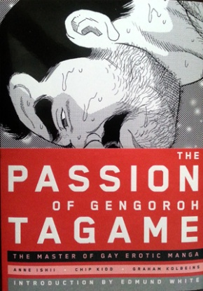 Recommended: The Passion of GengorohTagame