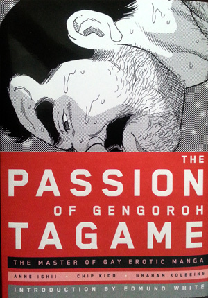 gengoroh-tagame-cover