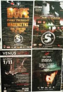 exarcheia-posters