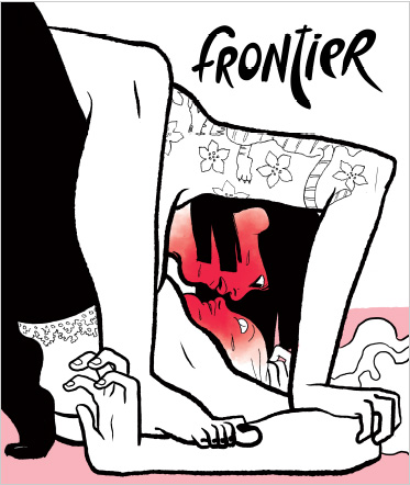 frontier11-cover